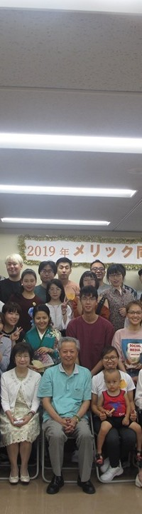 2019dosokai_01