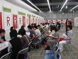 ritsumei2014_